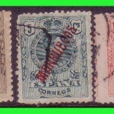 Sellos: MARRUECOS 1914 ALFONSO XIII EDIFIL Nº 29 (1/4), 30 A 32 Y 35 (O) . Lote 176925505