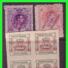 Sellos: MARRUECOS 1915 ALFONSO XIII EDIFIL Nº 43, 47 Y 51 * *. Lote 176925612
