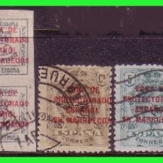 Sellos: MARRUECOS 1916 ALFONSO XIII EDIFIL Nº 57 A 62 (O) SERIE CORTA. Lote 176925943