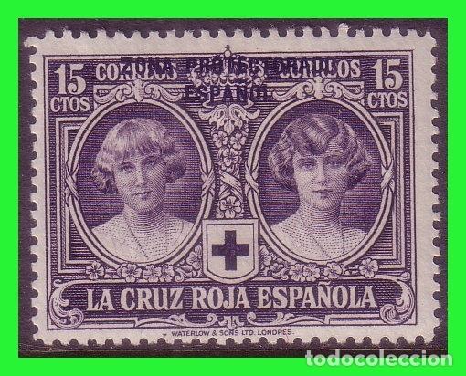 MARRUECOS 1926 PRO CRUZ ROJA ESPAÑOLA EDIFIL Nº 95 * (Sellos - España - Colonias Españolas y Dependencias - África - Marruecos)