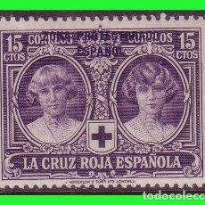 Timbres: MARRUECOS 1926 PRO CRUZ ROJA ESPAÑOLA EDIFIL Nº 95 *. Lote 176927174