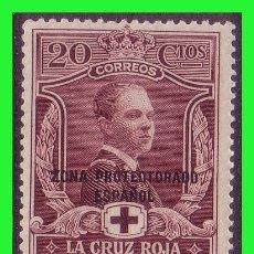 Timbres: MARRUECOS 1926 PRO CRUZ ROJA ESPAÑOLA EDIFIL Nº 95 *. Lote 176927235