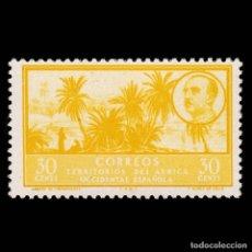 Sellos: SELLOS AFRICA OCCIDENTAL. 1950.PAISAJES EFIGIE.30C. AMARILLO.NUEVO**.EDIFIL.8. Lote 176929717