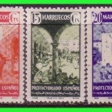 Sellos: MARRUECOS 1941 TIPOS DIVERSOS, EDIFIL Nº 234 A 240 * *. Lote 176966588