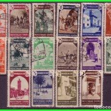 Sellos: MARRUECOS 1940 TIPOS DIVERSOS, EDIFIL Nº 200 A 216 *, 206 Y 208 (O). Lote 176967869