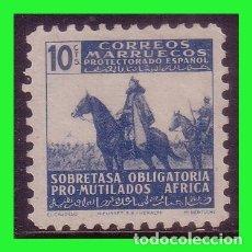 Sellos: MARRUECOS BENEFICENCIA 1943 PRO MUTILADOS, EDIFIL Nº 22 (*) LUJO. Lote 177125245