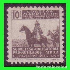 Sellos: MARRUECOS BENEFICENCIA 1943 PRO MUTILADOS, EDIFIL Nº 24 * * LUJO. Lote 177126330