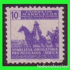Sellos: MARRUECOS BENEFICENCIA 1943 PRO MUTILADOS, EDIFIL Nº 23 * * LUJO. Lote 177126413