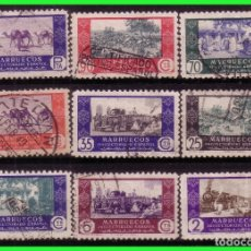 Sellos: MARRUECOS 1948 COMERCIO, EDIFIL Nº 280 A 288 (O). Lote 177137089