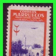 Sellos: MARRUECOS 1948 PROTUBERCULOSOS, EDIFIL Nº 296 * * . Lote 177138024