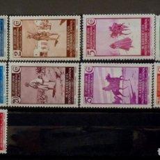 Sellos: SELLOS ESPAÑA 1937 (MARRUECOS) - FOTO 203 - Nº 219, NUEVO LEVE FIJASELLOS. Lote 177335729