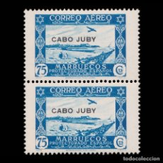 Sellos: SELLOS. ESPAÑA.CABO JUBY 1938.SELLO MARRUECOS. HABILITADO.75C.BLQ 2.NUEVO**.EDIFIL.107. Lote 177391359