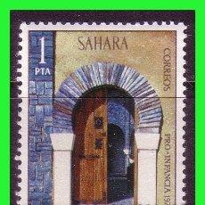 Sellos: SAHARA 1974 PRO INFANCIA, EDIFIL Nº 314 Y 315 * *. Lote 177482920