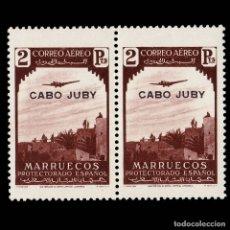 Sellos: CABO JUBY 1938.SELLOS MARRUECOS.2P.BLQ 2.NUEVO** MNH.EDIFIL.110. Lote 177503989