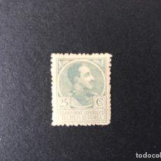 Sellos: GUINEA 1919 EDIFIL 134* MLH. Lote 177512199