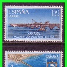 Sellos: SAHARA 1967 INSTALACIONES PORTUARIAS, EDIFIL Nº 260 Y 261 * *. Lote 177570564