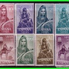 Sellos: SAHARA 1964 SERIE BÁSICA, EDIFIL Nº 228 A 235 * *. Lote 177571347