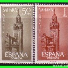 Sellos: SAHARA 1963 AYUDA A SEVILLA, EDIFIL Nº 215 Y 216 *. Lote 177572185