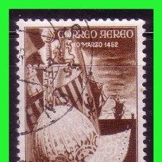 Sellos: SAHARA 1952 V CENT. NACIMIENTO DE FERNANDO, EDIFIL Nº 97 (O). Lote 177583332