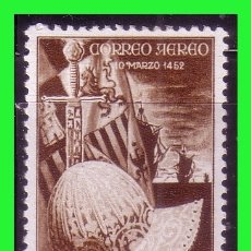 Sellos: SAHARA 1952 V CENT. NACIMIENTO DE FERNANDO, EDIFIL Nº 97 *. Lote 177583375