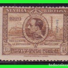 Sellos: SAHARA 1920 EXPOSICIONES SEVILLA Y BARCELONA, EDIFIL Nº 35 * * CLAVE. Lote 177598187