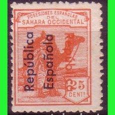 Sellos: SAHARA 1931 SELLOS DE 1924 HABILITADOS, EDIFIL Nº 40BHHI (*) VARIEDAD. Lote 177611850