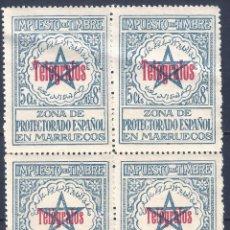 Sellos: MARRUECOS. EDIFIL T34M. IMPUESTO DEL TIMBRE HABILITADO TELÉGRAFOS. PROTECTORADO ESPAÑOL. MNH **. Lote 177763107