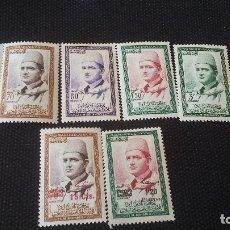 Sellos: ESPAÑA 1957 REINO INDEPENDIEN DE MARRUECOS ZONA NORTE, MOTIVO MOHAMED V, EDIFIL 13/20. Lote 177943959