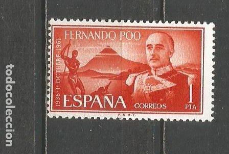 FERNANDO POO EDIFIL NUM. 202 ** NUEVO SIN FIJASELLOS (Sellos - España - Colonias Españolas y Dependencias - África - Fernando Poo)