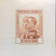 Timbres: PRUEBA GUINEA ESPAÑOLA AÑO 1931. Lote 177986659