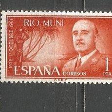 Sellos: RIO MUNI EDIFIL NUM. 24 ** NUEVO SIN FIJASELLOS. Lote 178086615