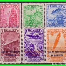 Sellos: MARRUECOS BENEFICENCIA 1943 Hª CORREO HABILITADOS, EDIFIL Nº 26 A 31 * * LUJO, MARQUILLADOS. Lote 178087225