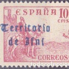 Selos: 1948 - IFNI - CID - EDIFIL 40 - NUEVO. Lote 178088600