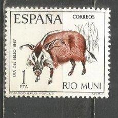 Sellos: RIO MUNI EDIFIL NUM. 80 ** NUEVO SIN FIJASELLOS. Lote 220359496