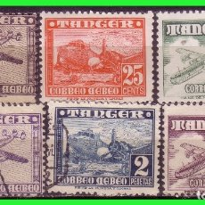 Sellos: TÁNGER 1948 AVIONES, EDIFIL Nº 166 A 171 (O), ALGUNO NUEVO. Lote 178100634