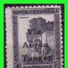 Sellos: TÁNGER 1938 SELLOS DE ESPAÑA HABILITADOS, EDIFIL Nº 138 * *. Lote 178103227