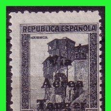 Sellos: TÁNGER 1938 SELLOS DE ESPAÑA HABILITADOS, EDIFIL Nº 138 (*). Lote 178103439
