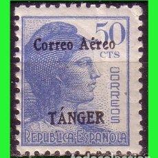 Sellos: TÁNGER 1939 SELLOS DE ESPAÑA HABILITADOS, EDIFIL Nº 109 * * . Lote 178104019