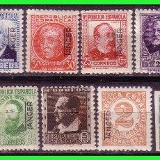 Sellos: TÁNGER 1937 SELLOS DE ESPAÑA HABILITADOS, EDIFIL Nº 85 A 95 * *, EL 95 (*). Lote 178104659