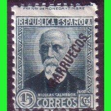 Selos: TÁNGER 1933 SELLOS DE ESPAÑA HABILITADOS, EDIFIL Nº 74 * * VARIEDAD. Lote 178105408
