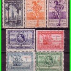 Sellos: TÁNGER 1929 EXPOSICIONES DE SEVILLA Y BARCELONA, EDIFIL Nº 38 A 41, 43 Y 45 * *. Lote 178105933