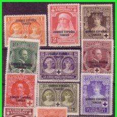 Sellos: TÁNGER 1926 PRO CRUZ ROJA ESPAÑOLA, EDIFIL Nº 23 A 33 Y 36 *. Lote 178106097