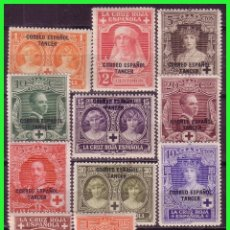 Sellos: TÁNGER 1926 PRO CRUZ ROJA ESPAÑOLA, EDIFIL Nº 23 A 33 Y 36 * *. Lote 178106317