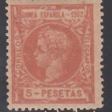 Sellos: GUINEA, 1902 EDIFIL Nº 8 /*/, BIEN CENTRADO, . Lote 178107369