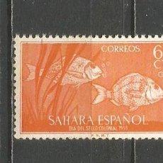 Sellos: SAHARA ESPAÑOL EDIFIL NUM. 111 ** NUEVO SIN FIJASELLOS. Lote 227116525