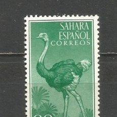 Sellos: SAHARA ESPAÑOL EDIFIL NUM. 137 ** NUEVO SIN FIJASELLOS. Lote 178110667