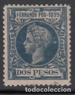 FERNANDO POO, 1899 EDIFIL Nº 69 /*/, BIEN CENTRADO, (Sellos - España - Colonias Españolas y Dependencias - África - Fernando Poo)