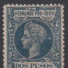 Sellos: FERNANDO POO, 1899 EDIFIL Nº 69 /*/, BIEN CENTRADO, . Lote 178111079