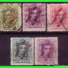 Timbres: TÁNGER 1923 SELLOS DE ESPAÑA HABILITADOS, EDIFIL Nº 17 A 21 (O). Lote 178111444