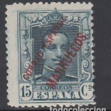 Sellos: TÁNGER, 1929 EDIFIL Nº 53 /*/, CONGRESO DE LA U.P.U. EN LONDRES, NUMERACIÓN A000.000, TIRADA 200. . Lote 178119310